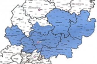 Überregionales Beratungs- und Förderzentrum